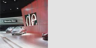 International, Ausbau, Temporär, Freiform, Innenraum, Modular, Stahl-Holz-Tragwerk, Metallverkleidung, LED, Lichtinstallation, Privat, öffentlich zugänglich, Ausstellung, Büro, Restaurant